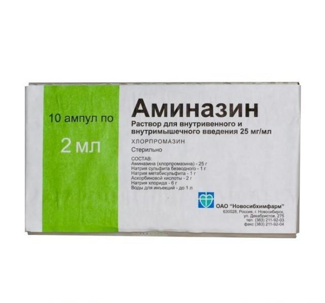 аминазин группа препарата показания куда делается как раз заряжает