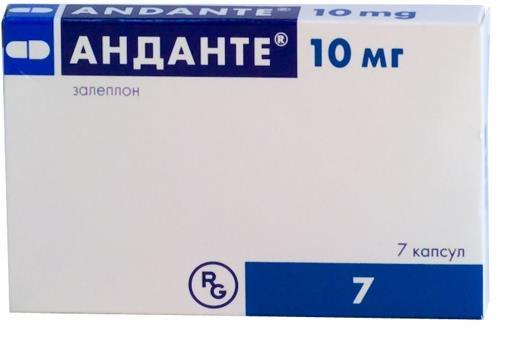 Анданте опиоидные анальгетики