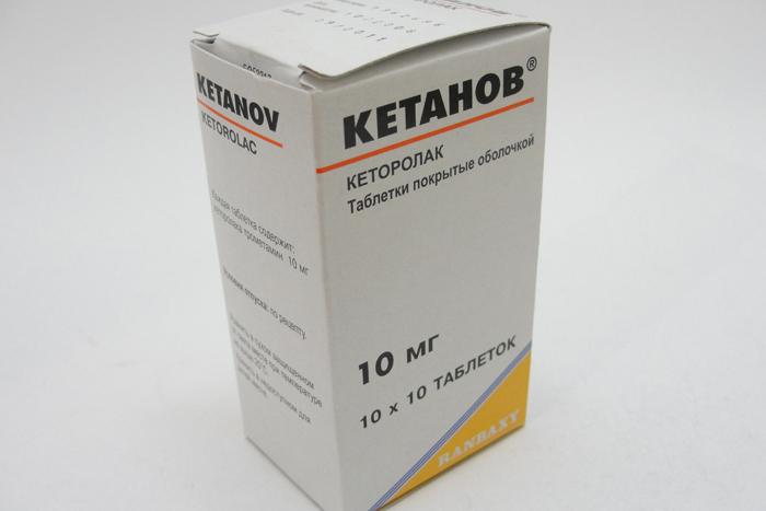 Sucedal 10 mg contraindicaciones