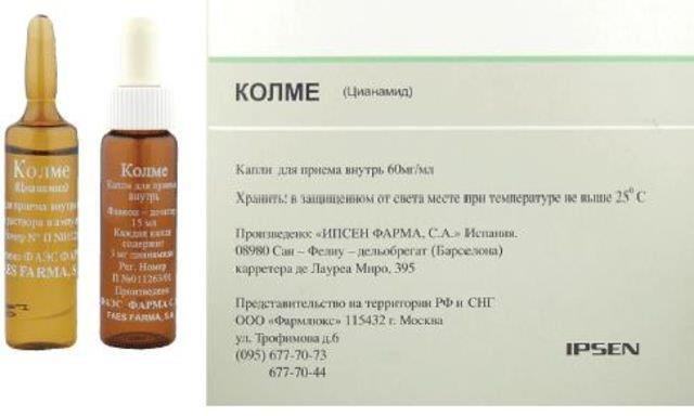 Медицинский препарат колме