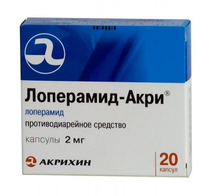 стоимость таблеток от глистов