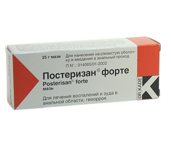 sredstva-dlya-lecheniya-analnoy-treshini