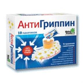 Антигриппин порошок 5 г мед и лимон 10 шт. Цена 290 руб. , состав.