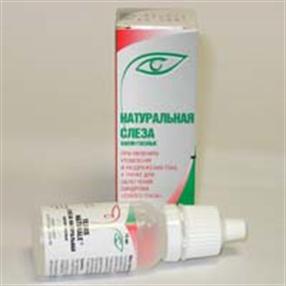 Купить слеза натуральная капли глазные 15 мл по цене 385 руб.