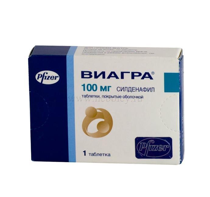 стоимость виагры в таблетках