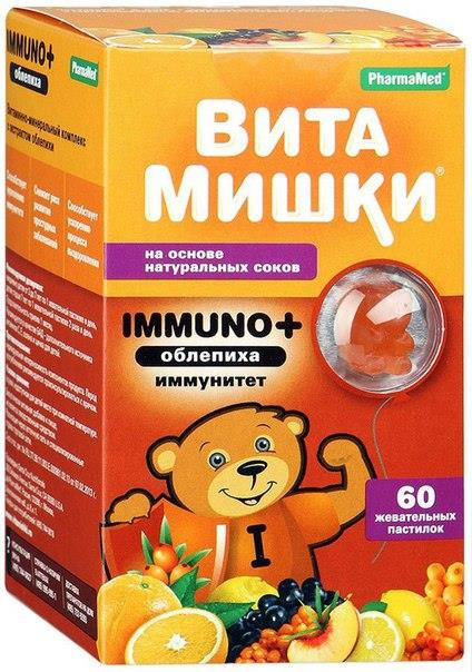 пробиотиком инструкция с витамишки